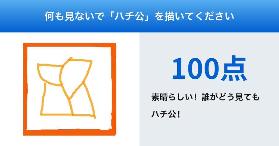 f:id:hoshizukuyo:20201002183354j:plain