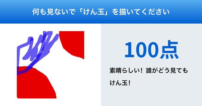 f:id:hoshizukuyo:20201002183609j:plain