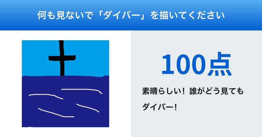 f:id:hoshizukuyo:20201003082009j:plain