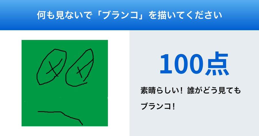 f:id:hoshizukuyo:20201003161346j:plain