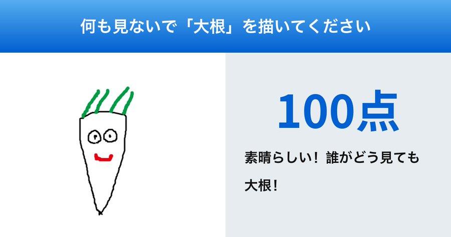 f:id:hoshizukuyo:20201003205531j:plain