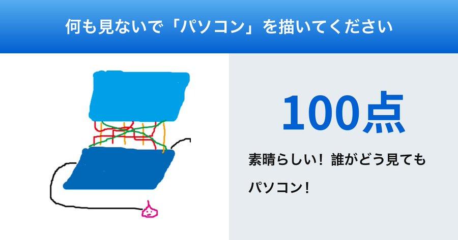 f:id:hoshizukuyo:20201013203711j:plain