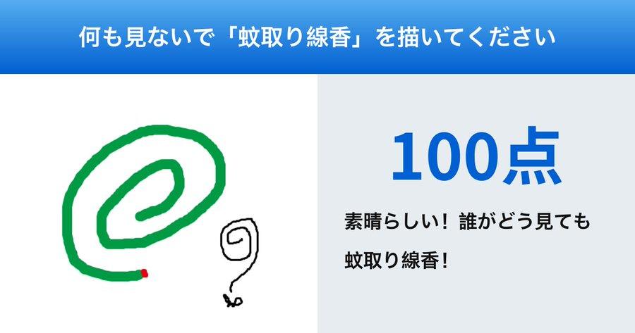 f:id:hoshizukuyo:20201013231057j:plain