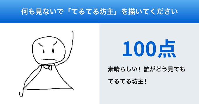 f:id:hoshizukuyo:20201014043517j:plain