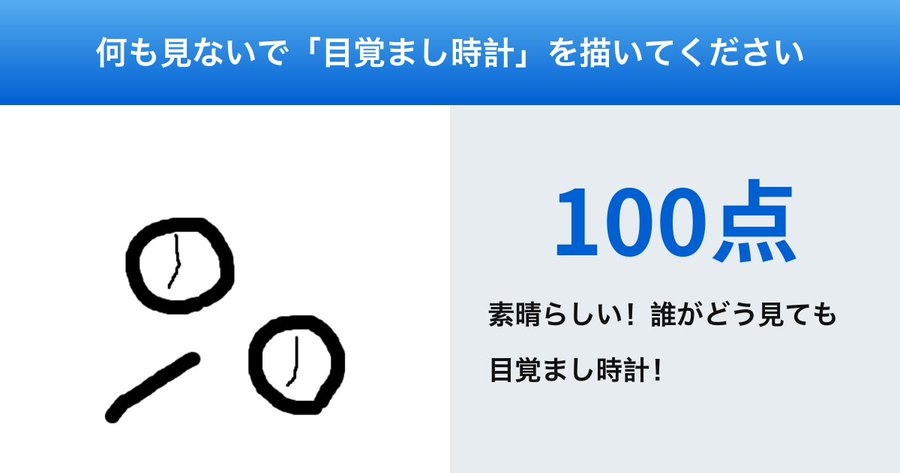 f:id:hoshizukuyo:20201015142621j:plain