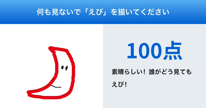 f:id:hoshizukuyo:20201023024024j:plain