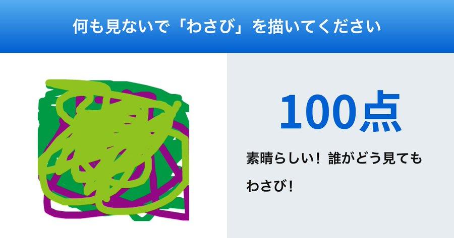 f:id:hoshizukuyo:20201023024606j:plain