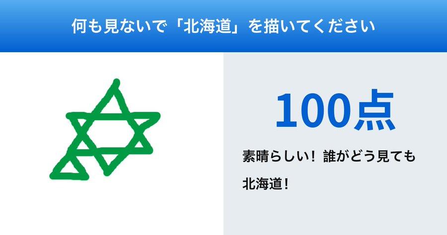 f:id:hoshizukuyo:20201023031729j:plain