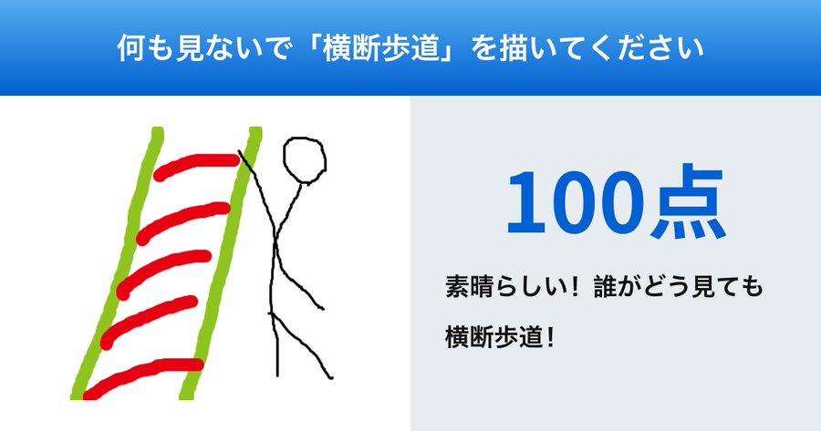 f:id:hoshizukuyo:20201023053037j:plain
