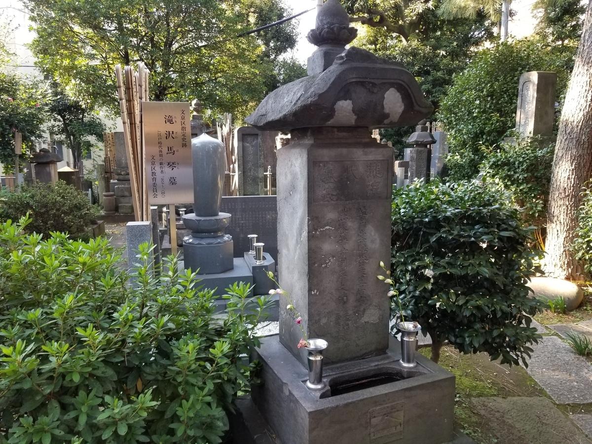 f:id:hoshizukuyo:20201102172803j:plain