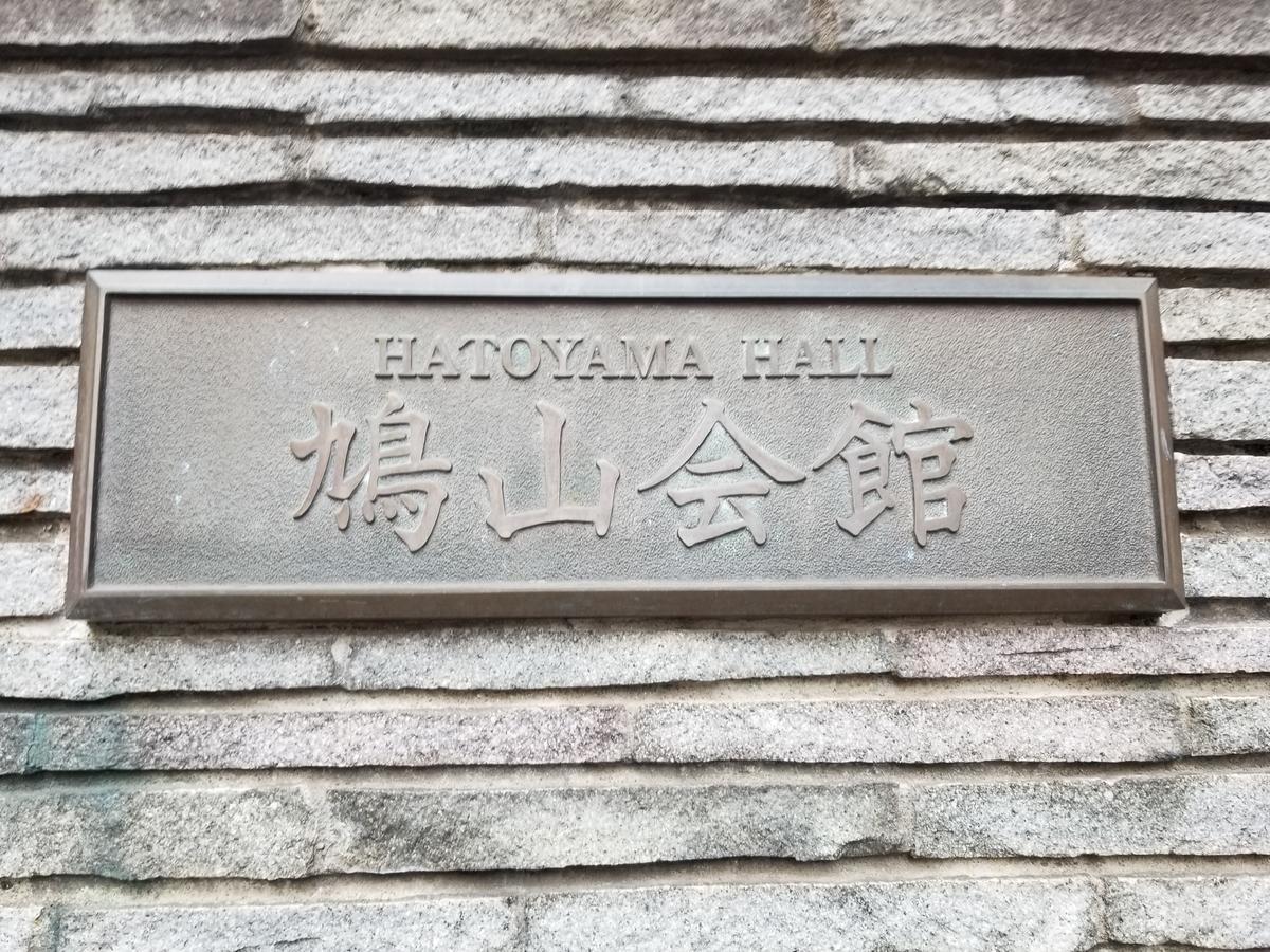 f:id:hoshizukuyo:20201102173005j:plain