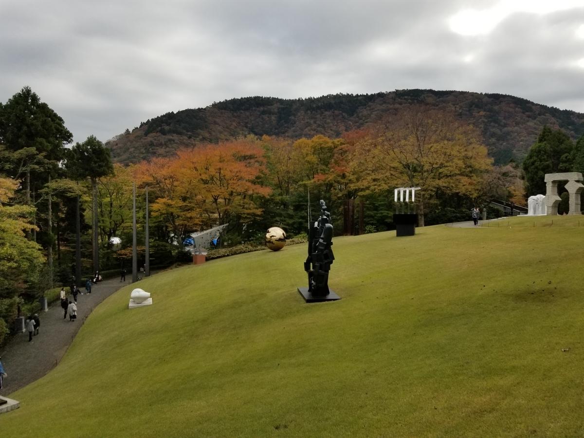 f:id:hoshizukuyo:20201114124141j:plain