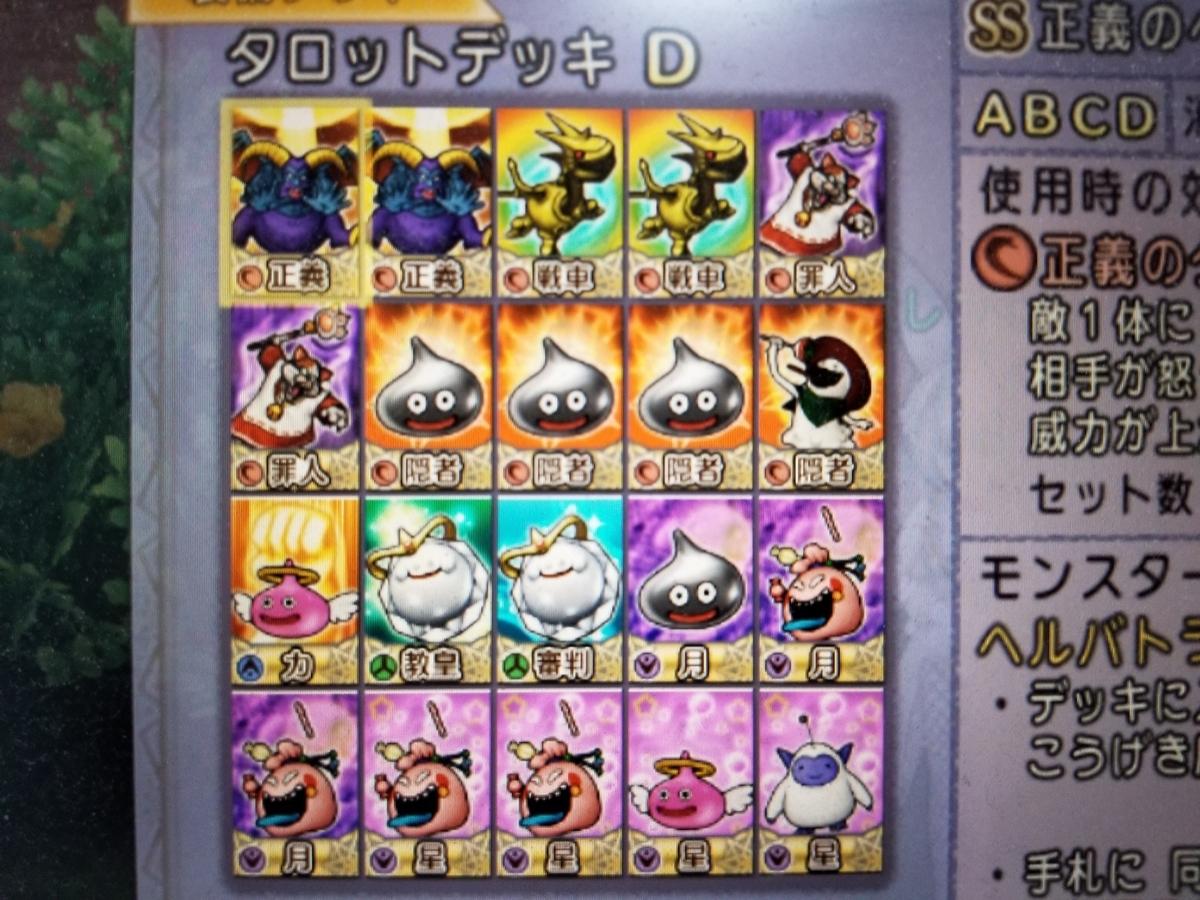 f:id:hoshizukuyo:20201124014023j:plain