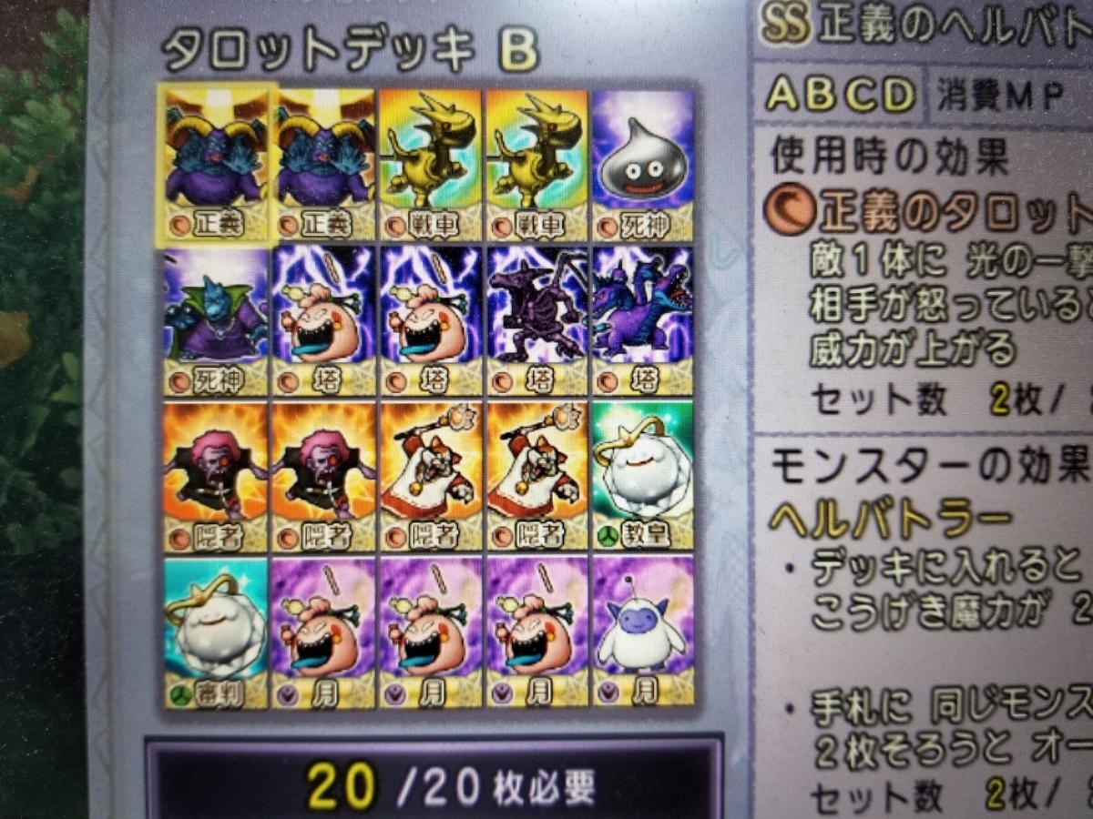 f:id:hoshizukuyo:20201124014450j:plain