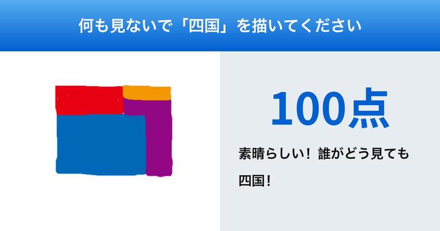 f:id:hoshizukuyo:20201128144308j:plain