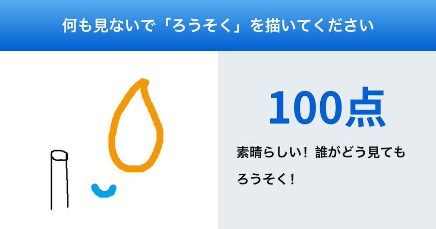 f:id:hoshizukuyo:20201128145405j:plain