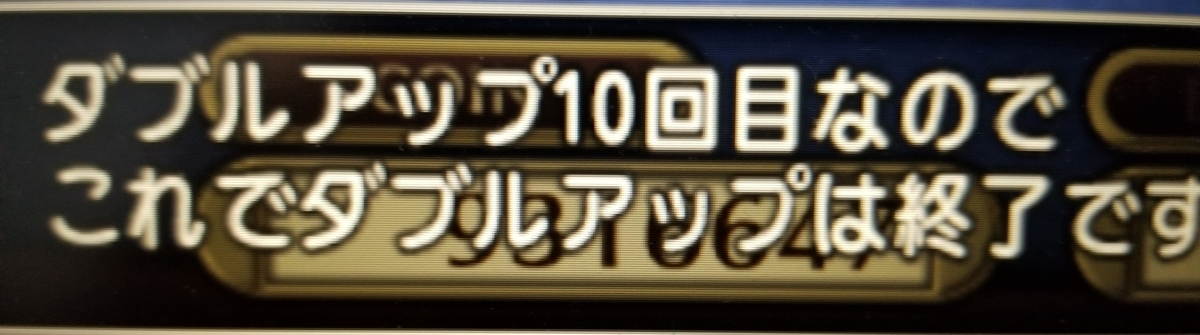 f:id:hoshizukuyo:20201213163140j:plain