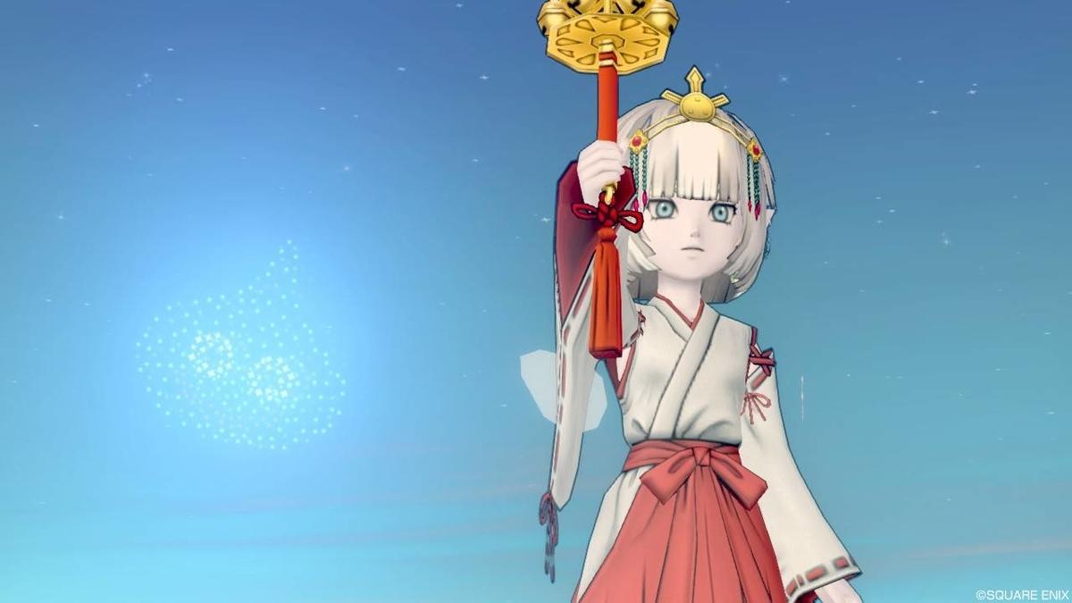 f:id:hoshizukuyo:20210101004045j:plain