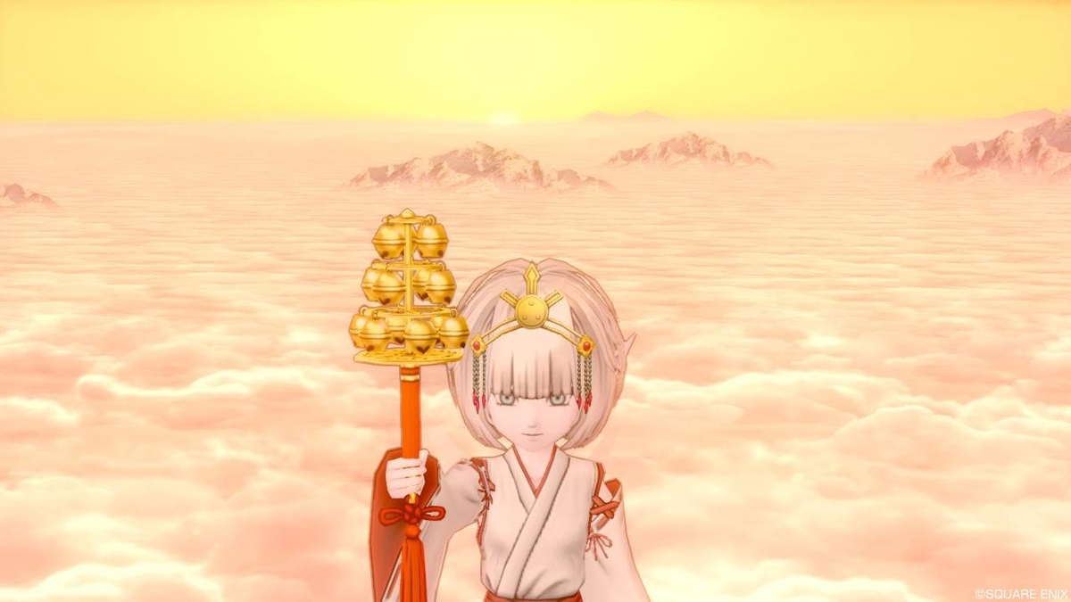 f:id:hoshizukuyo:20210101004406j:plain