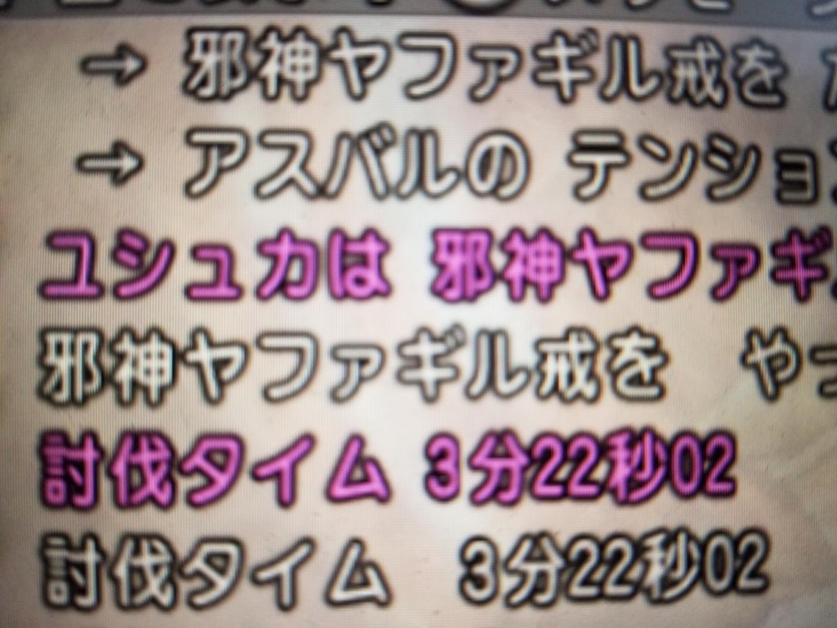 f:id:hoshizukuyo:20210104210203j:plain