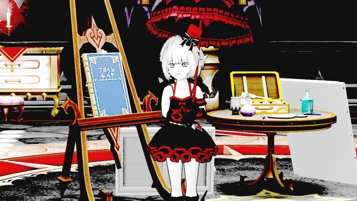 f:id:hoshizukuyo:20210105193920j:plain