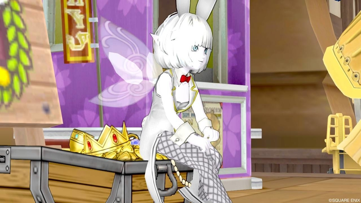 f:id:hoshizukuyo:20210118213902j:plain