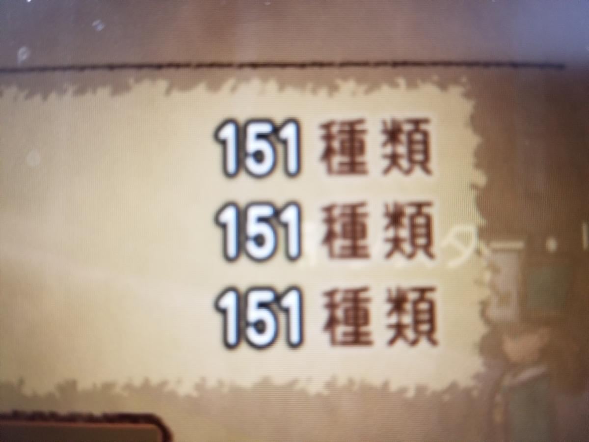 f:id:hoshizukuyo:20210120193408j:plain