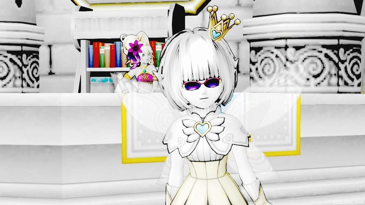 f:id:hoshizukuyo:20210204150154j:plain