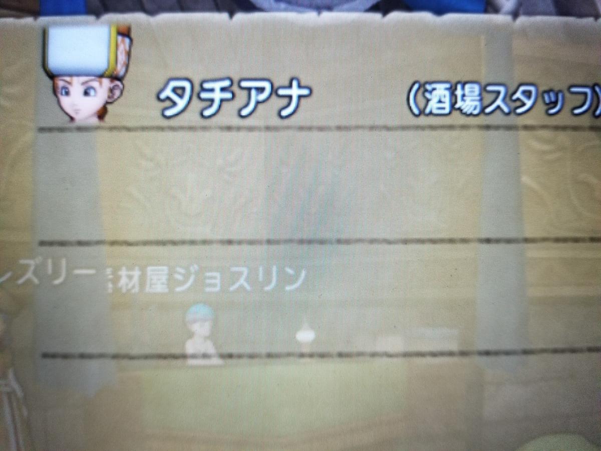 f:id:hoshizukuyo:20210315003736j:plain