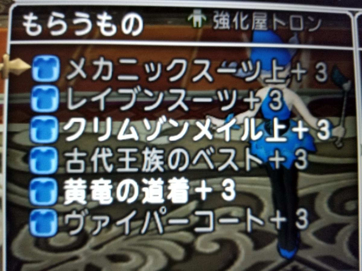 f:id:hoshizukuyo:20210316141320j:plain