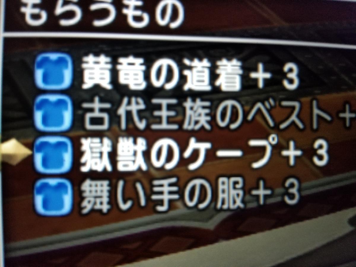 f:id:hoshizukuyo:20210316142154j:plain