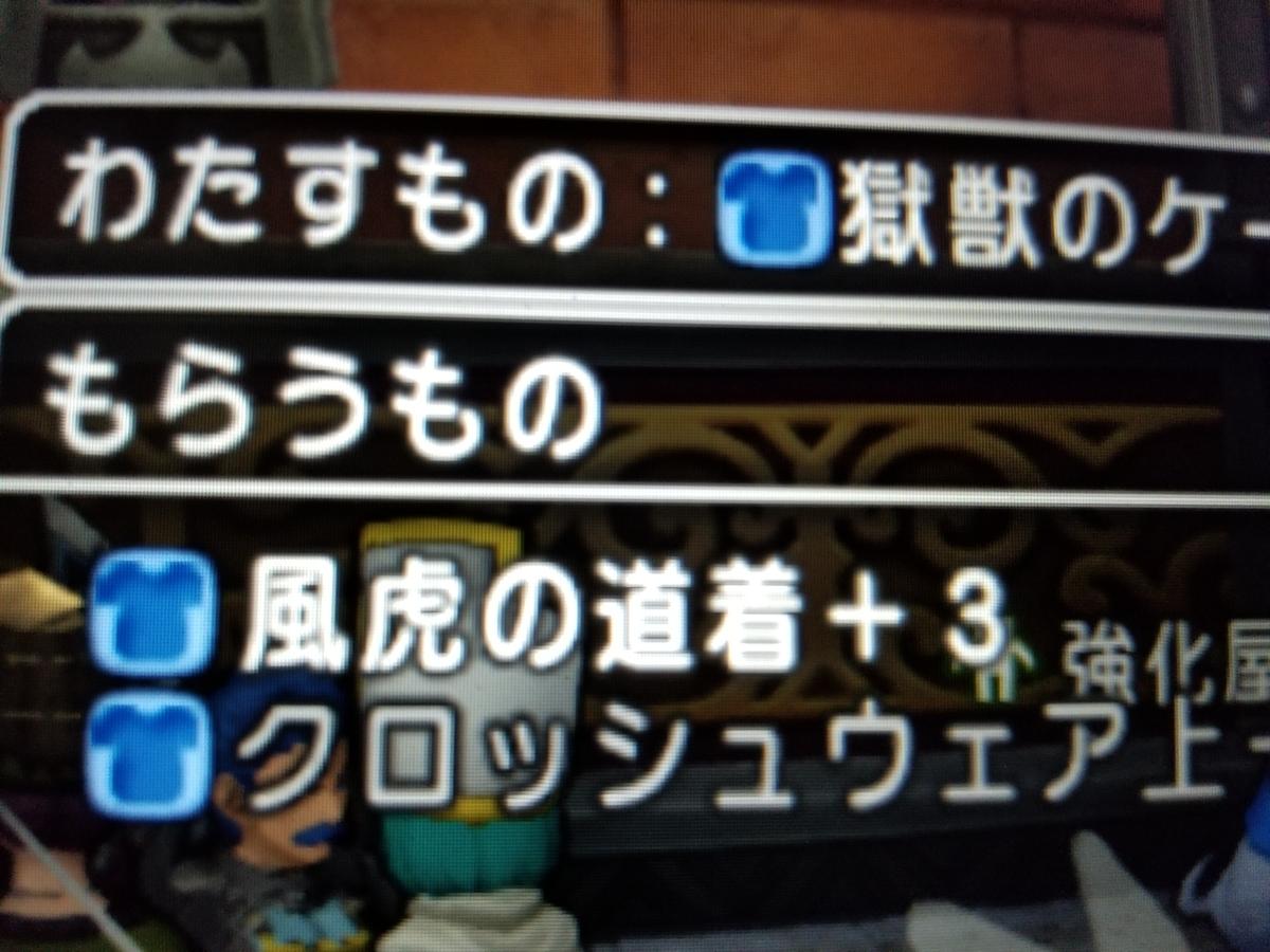 f:id:hoshizukuyo:20210316152522j:plain