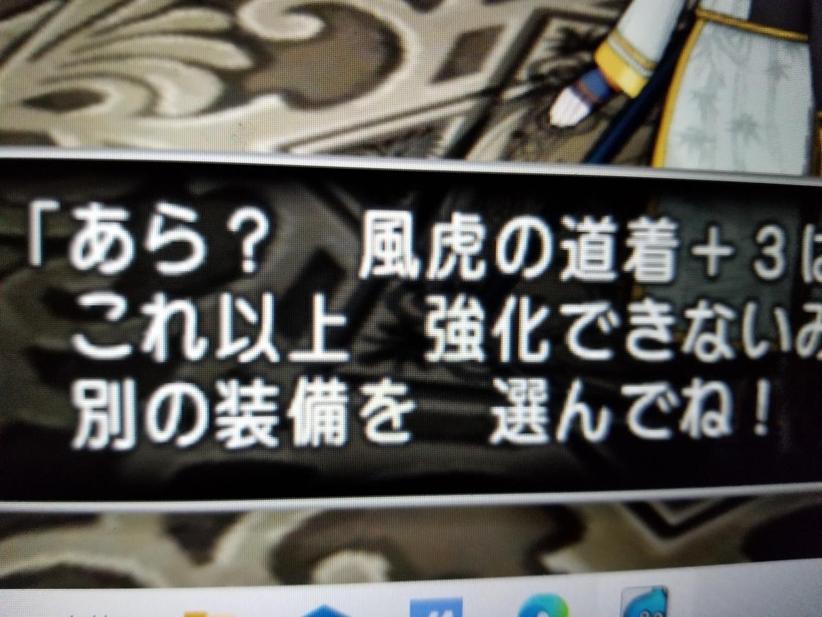 f:id:hoshizukuyo:20210316153811j:plain