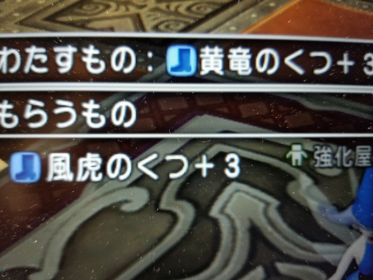 f:id:hoshizukuyo:20210316164242j:plain