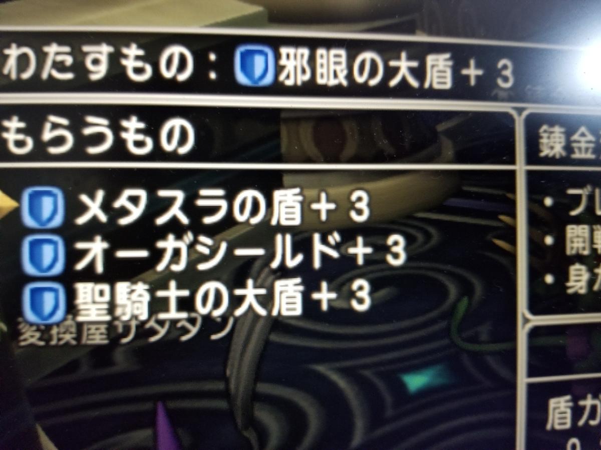 f:id:hoshizukuyo:20210319142753j:plain