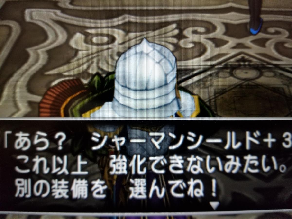 f:id:hoshizukuyo:20210319152728j:plain
