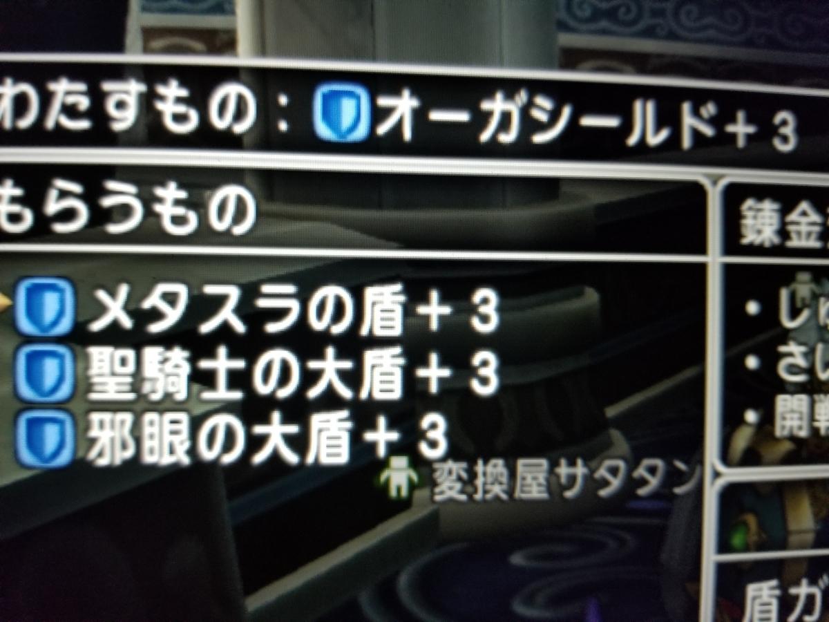 f:id:hoshizukuyo:20210319171736j:plain