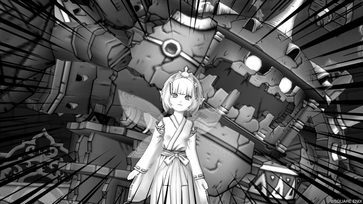 f:id:hoshizukuyo:20210403114134j:plain