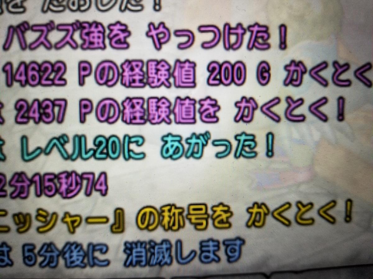 f:id:hoshizukuyo:20210423114344j:plain