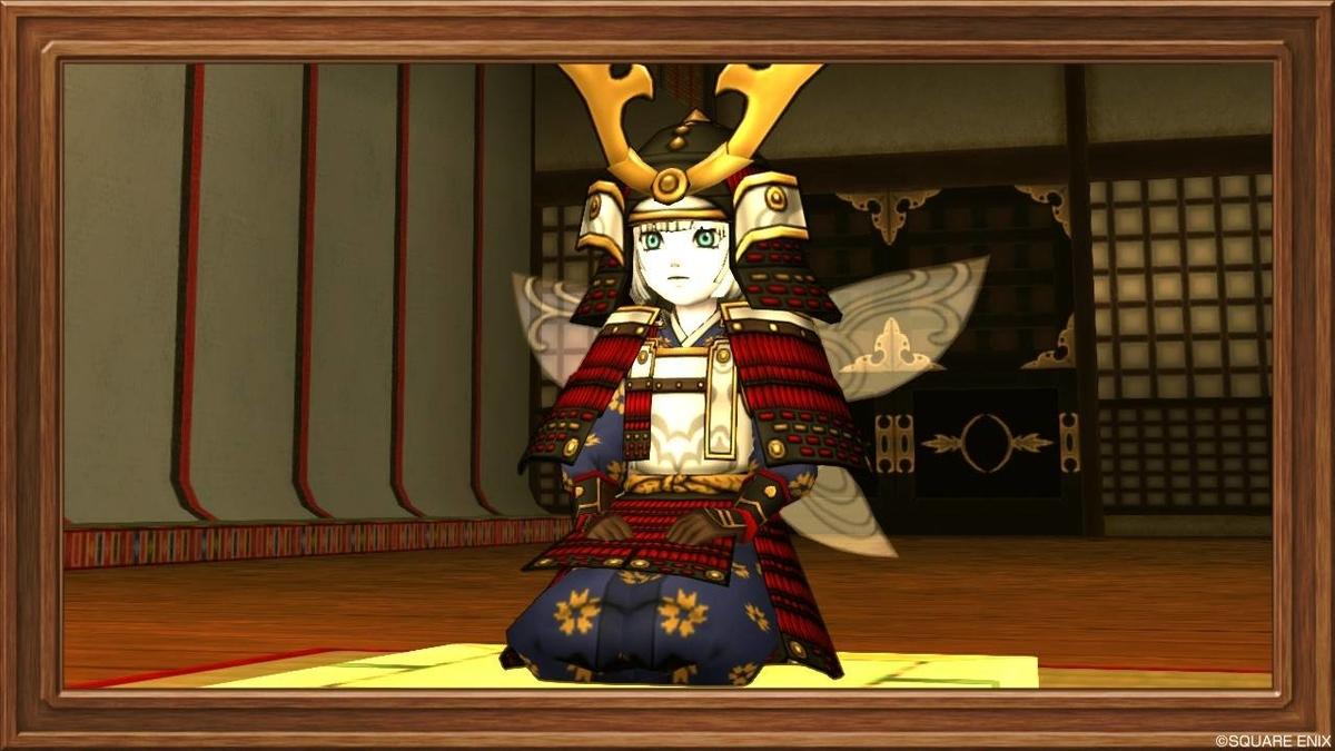 f:id:hoshizukuyo:20210505124531j:plain