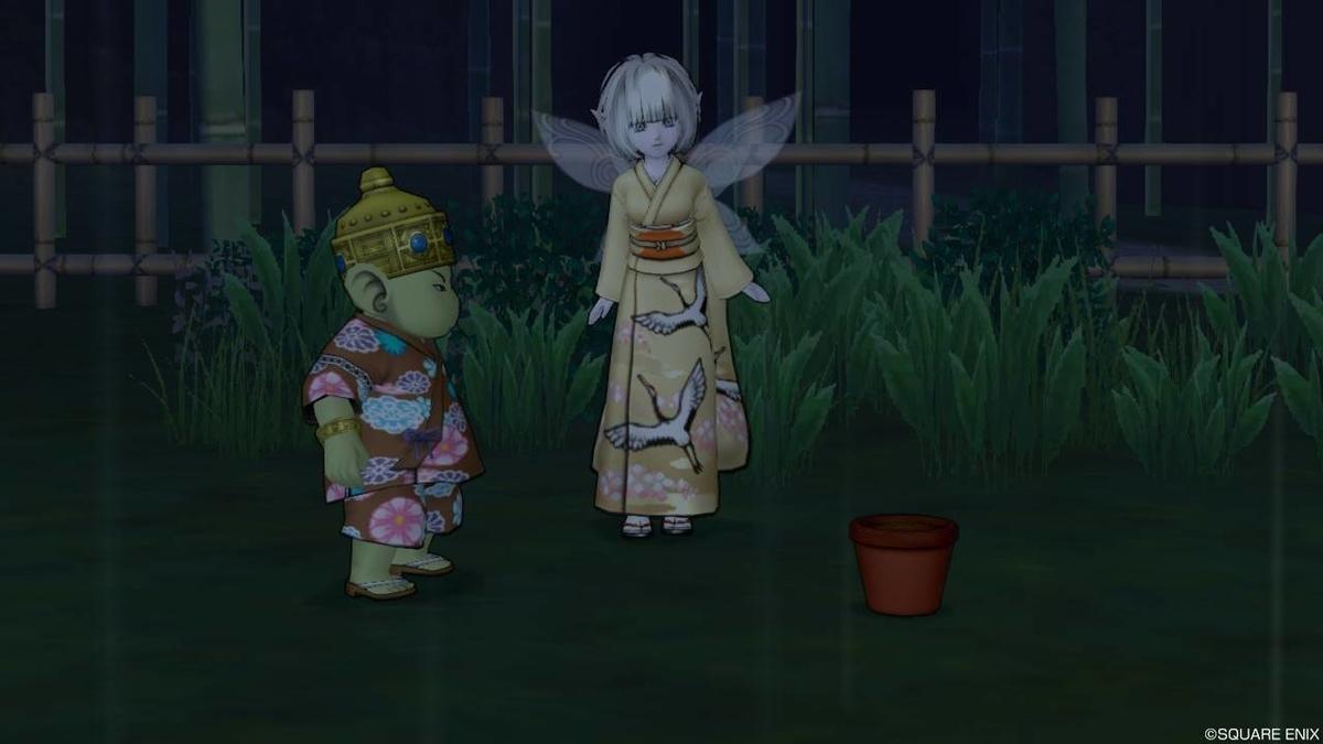 f:id:hoshizukuyo:20210623164408j:plain