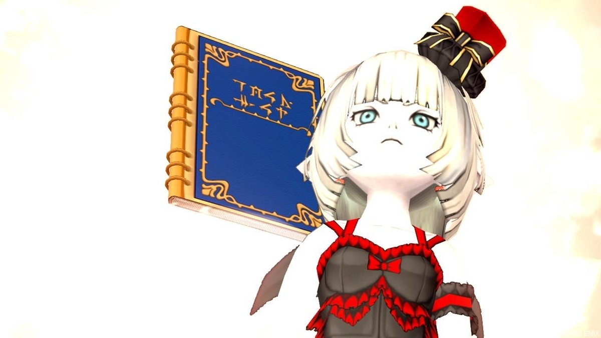 f:id:hoshizukuyo:20210715235644j:plain