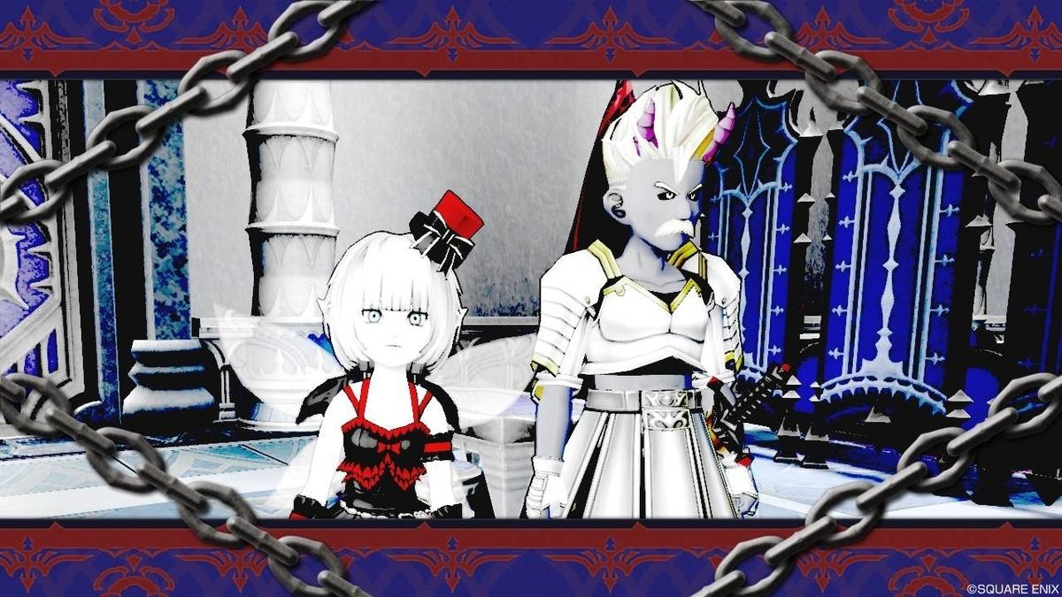 f:id:hoshizukuyo:20210717025752j:plain