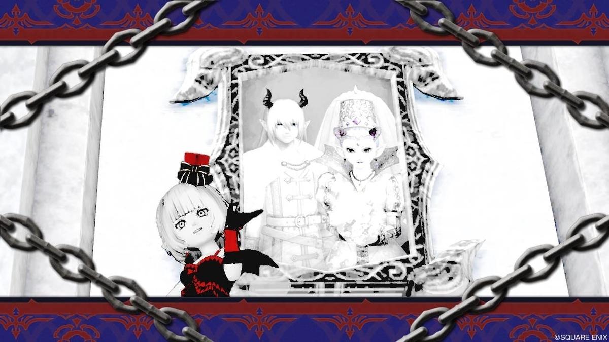 f:id:hoshizukuyo:20210717032625j:plain