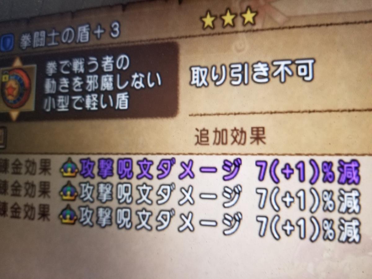 f:id:hoshizukuyo:20210918085722j:plain