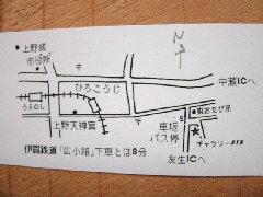 f:id:hosi878:20120902153936j:image