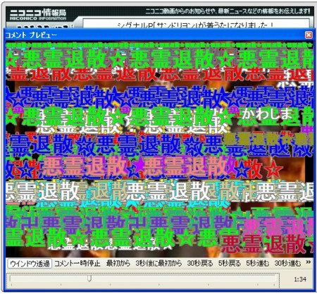f:id:hosiken:20091028221415j:image