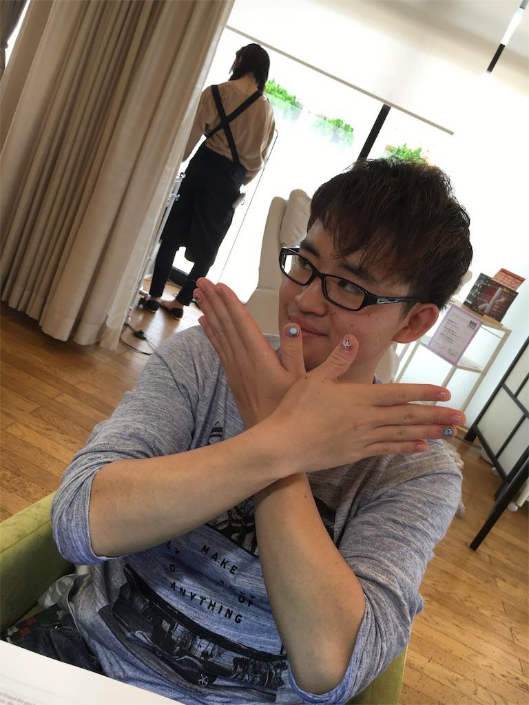 f:id:hosikuzu0525:20160804234426j:image