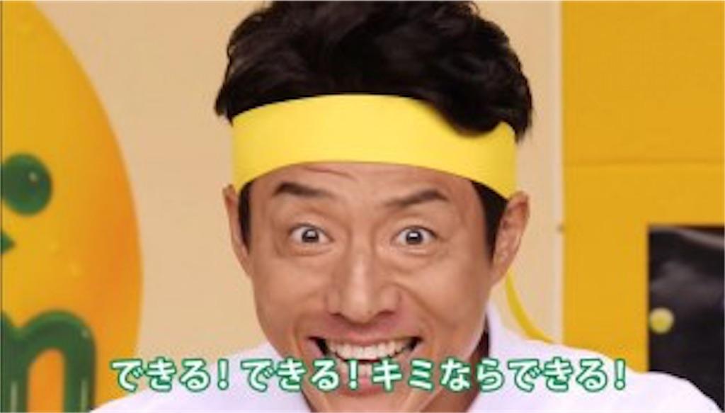 f:id:hosikuzu0525:20160805000730j:image