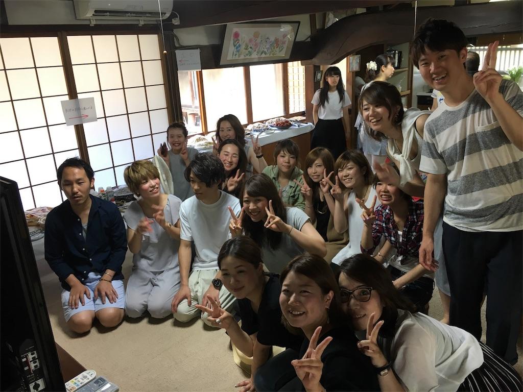 f:id:hosikuzu0525:20160814004554j:image